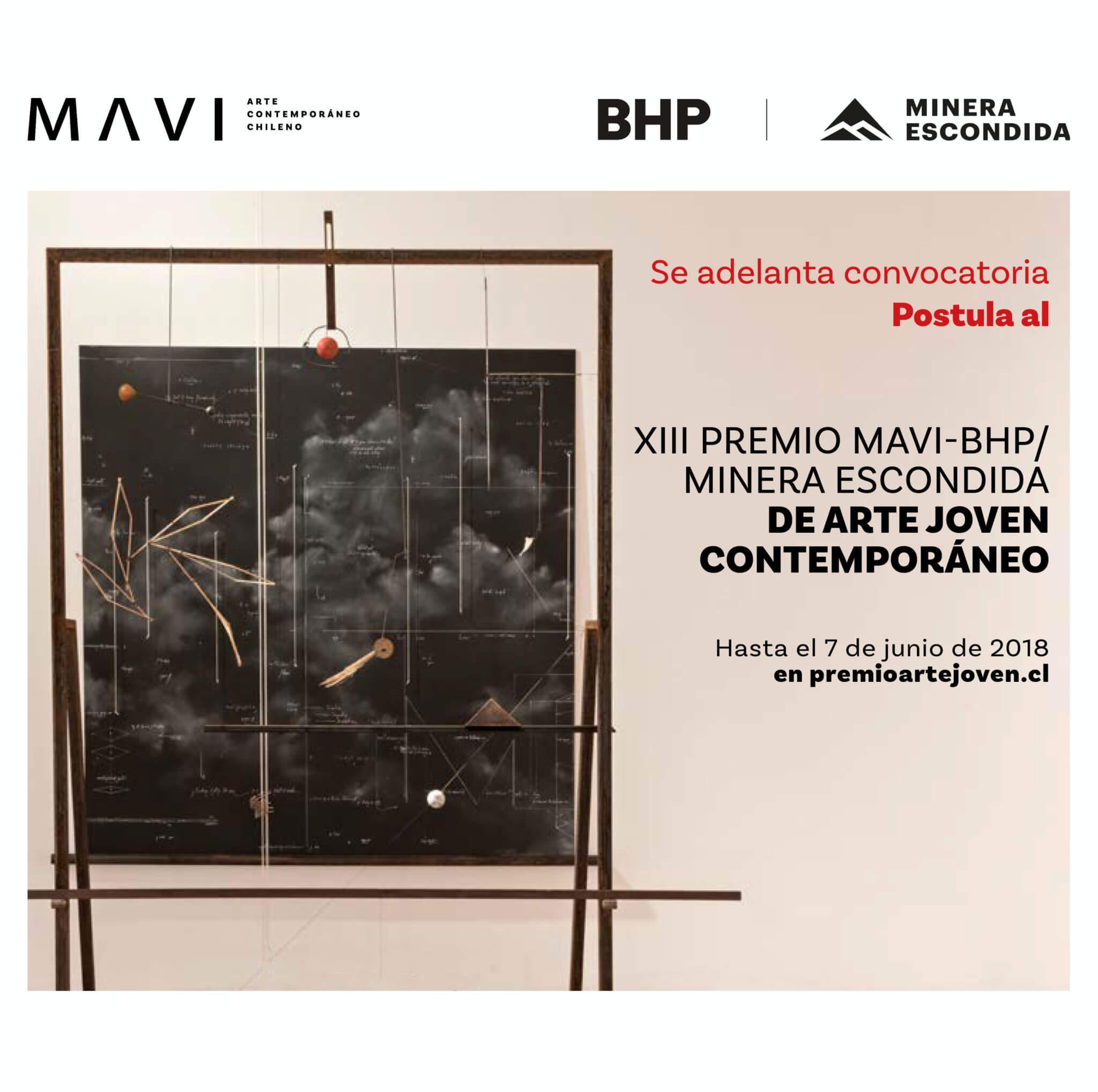 Convocatoria 2018 / Premio Arte Joven MAVI - BHP. Imagen: Cortesía MAVI