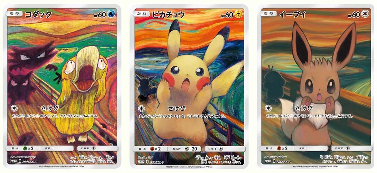 Los personajes de Pokémon ahora son obras de arte con esta colección inspirada en Edvard Munch