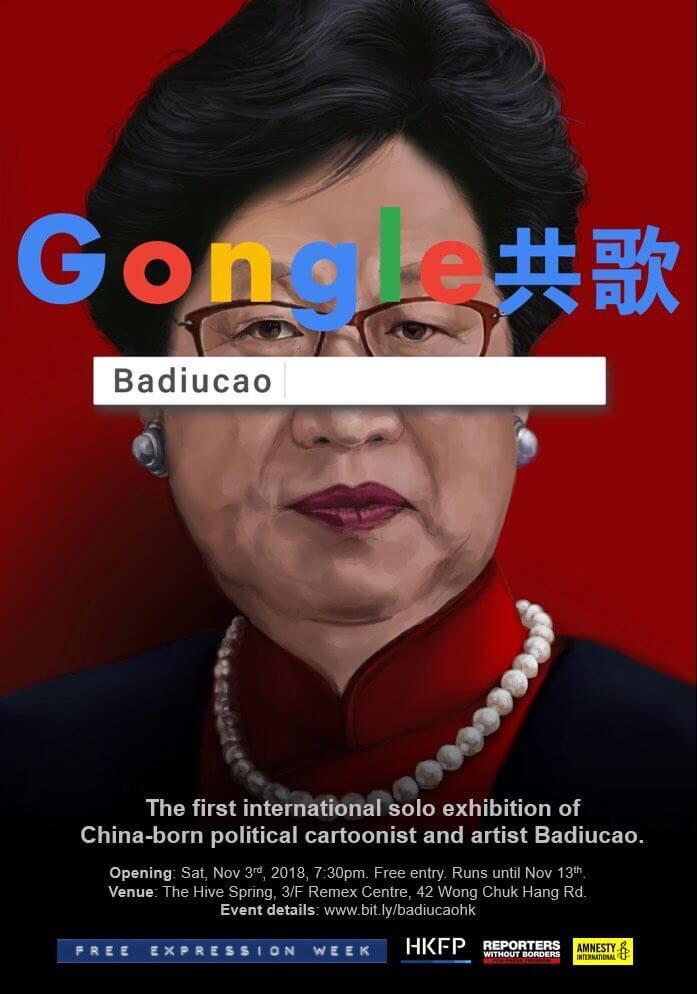 """Caricaturista chino cancela exposición en la """"semana de la libertad de expresión"""" por amenazas"""