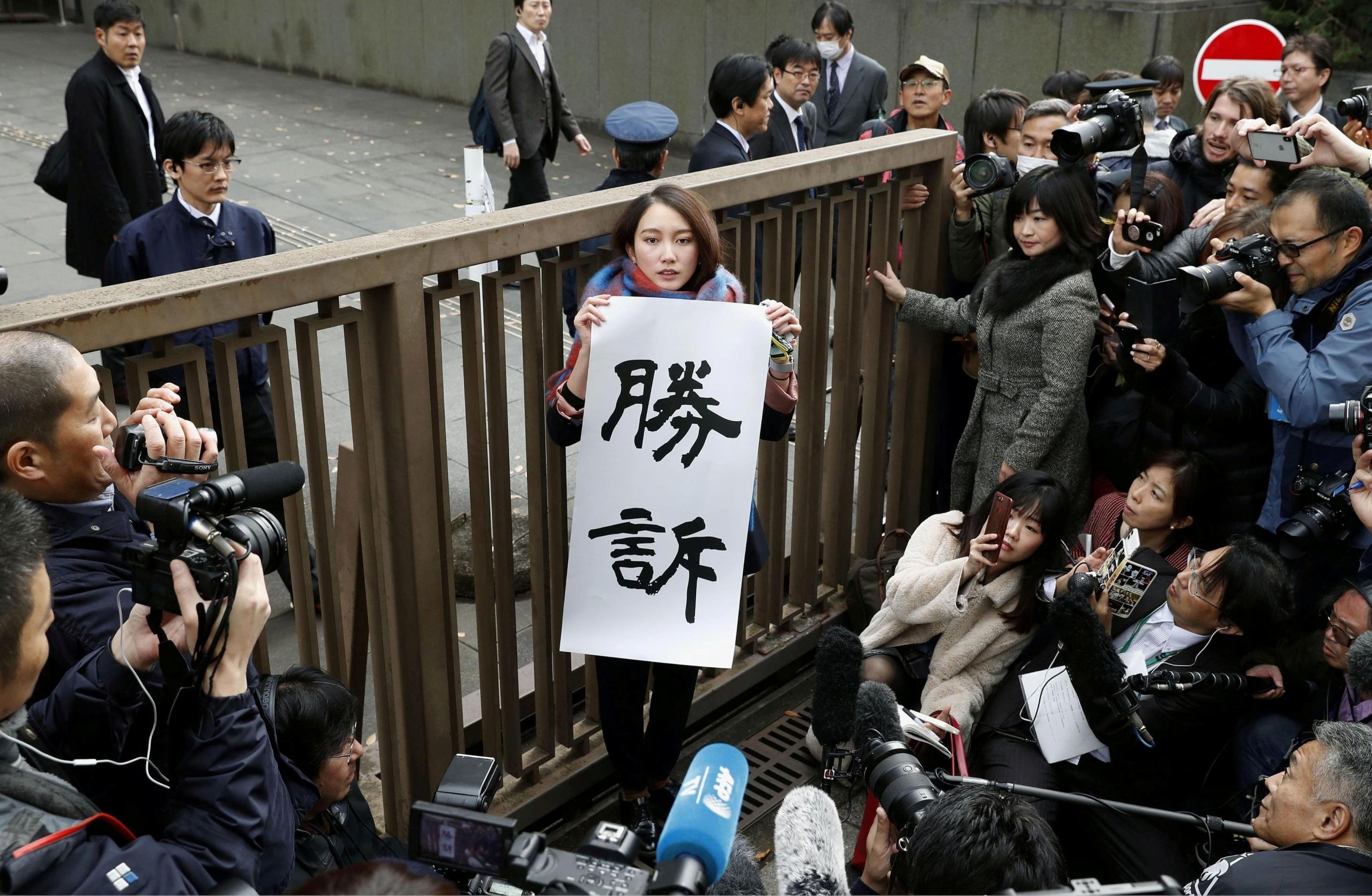 Japón: La periodista Shiori Ito gana histórico juicio contra su violador