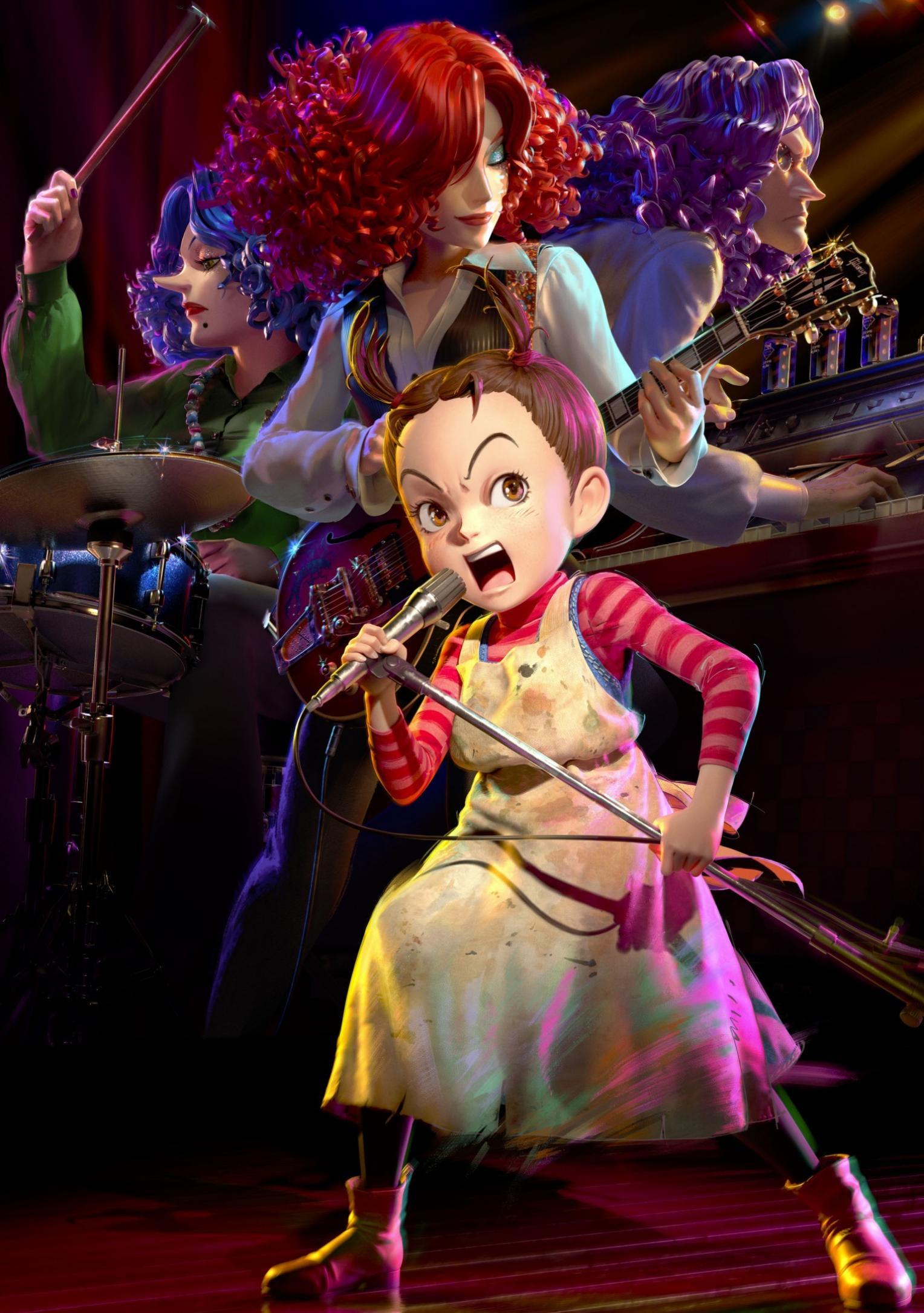 """""""Aya And The Witch"""": Studio Ghibli muestra las primeras imágenes de su nueva película"""