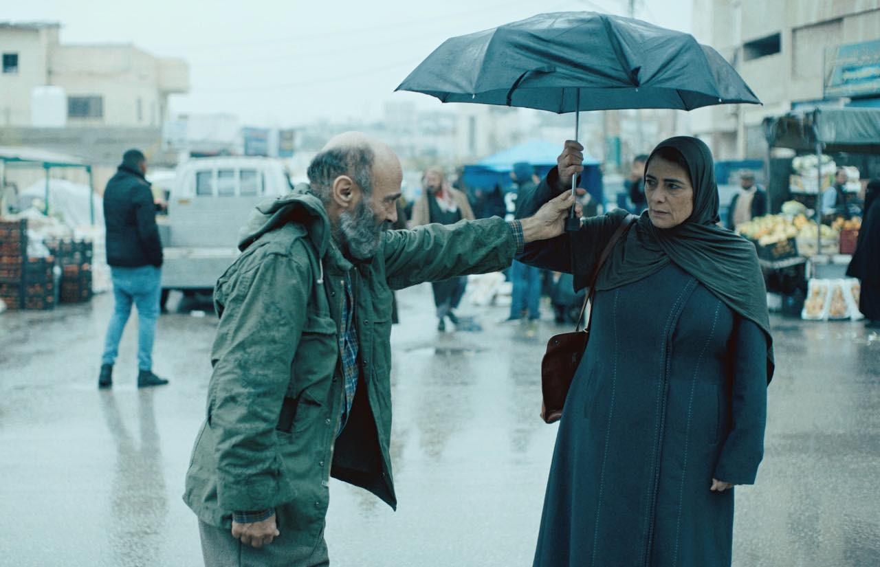 """""""Gaza Mon Amour"""" será la cinta que representará a Palestina en la próxima edición de los Oscars"""