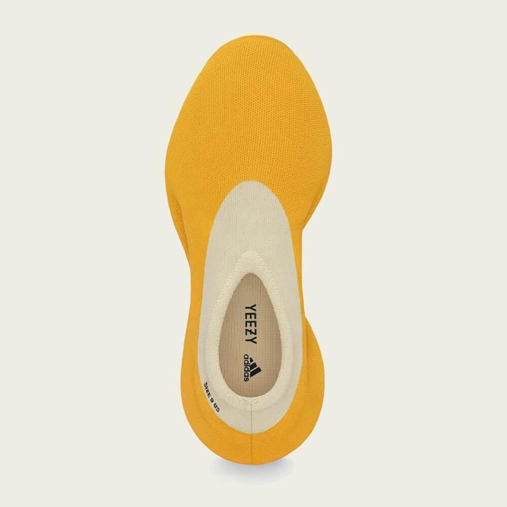 La Yeezy Knit Runner. Fotografía: adidas